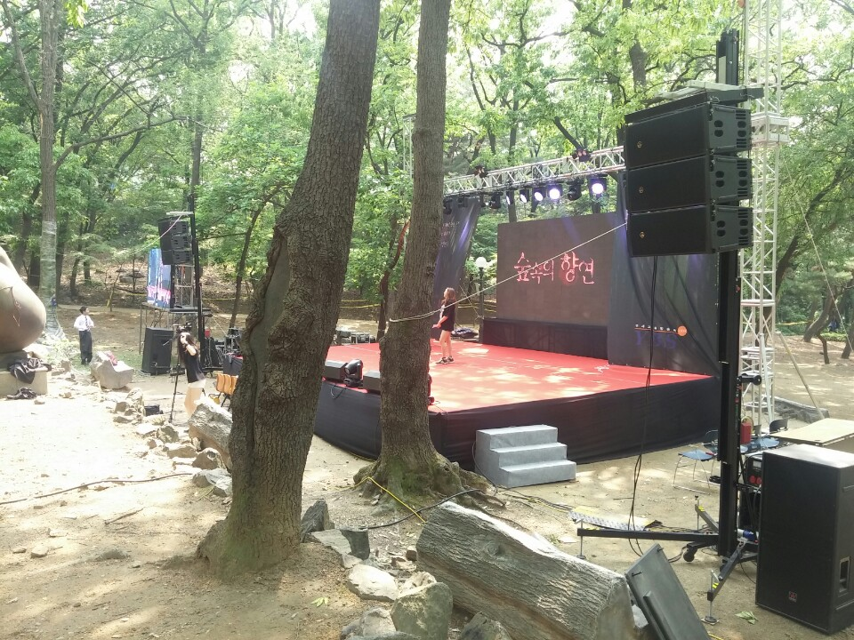 Outdoor stage with line array @ South Korea