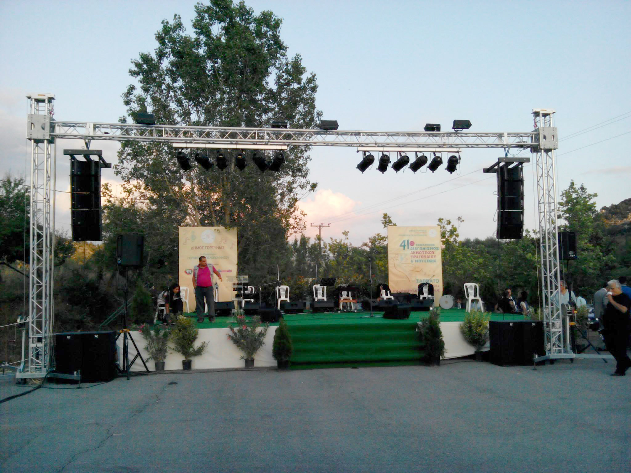 Structural towers event @ Langadia, Arcadia (Greece)